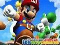 Gioco Super Mario Bros.: The Return . Gioca online